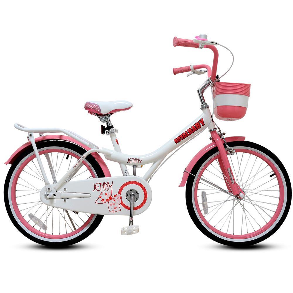 bicicletas aro 20, aro 20